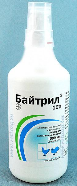 препарат байтрил инструкция по применению - фото 3