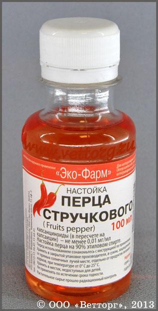 Настойка из красного перца для лечения