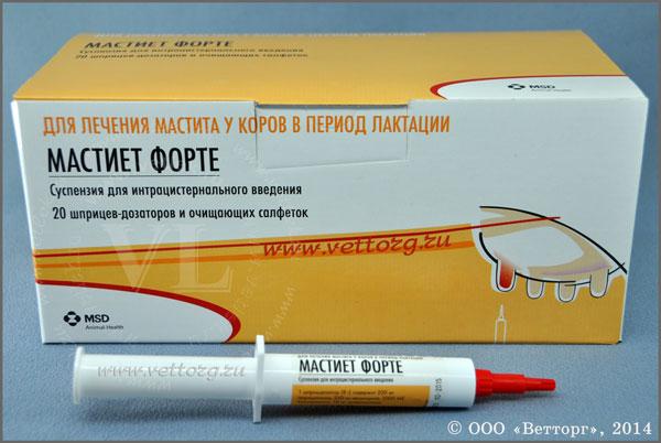 таблетки от всех паразитов для человека