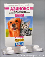 АЗИНОКС (Azinox)