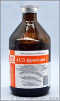АСД – 2 (ASD Frakcia 2)