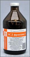АСД – 3 (ASD Frakcia 3)