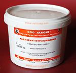 ТАБЛЕТКИ ТЕТРАЦИКЛИНА (Tabulettae Tetracyclini)