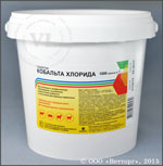 ТАБЛЕТКИ КОБАЛЬТА ХЛОРИДА (Tabulettae Cobalti chloridum)