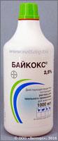 БАЙКОКС 2,5% (Baycox 2,5%)