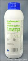 АЛЬБЕНДАЗОЛ СУСПЕНЗИЯ 2,5% (Suspensio Albendazolum 2,5 %)