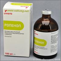РОЛЕНОЛ (Rolenol)