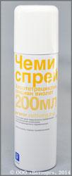 ЧЕМИ СПРЕЙ (Chemi spray)