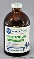 ОКСИТОЦИН (Oxytocinum   (Мосагроген))