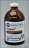 ТРИВИТ ДЛЯ ИНЪЕКЦИЙ (Trivit pro injectionibus)