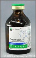 ЛЕВАМИЗОЛ 75 (Levamisolum 75)