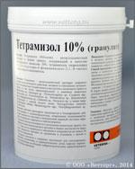ТЕТРАМИЗОЛ 10% ГРАНУЛЯТ (Granulatum Tetramisolum 10 %)