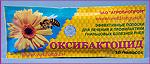 ОКСИБАКТОЦИД полоски ()