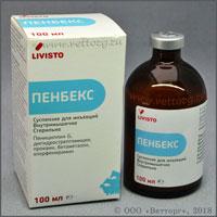ПЕНБЕКС (Penbex)