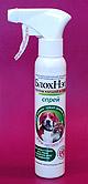 БЛОХНЭТ СПРЕЙ ИНСЕКТО-АКАРИЦИДНЫЙ (Spray insecti-acaricidum BlohNet)