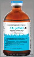 ЛАЦИЛИН (Lacylin)