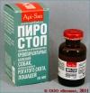 ПИРО-СТОП (Piro-stop)