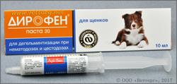 ДИРОФЕН-ПАСТА (Dirophen-pasta)
