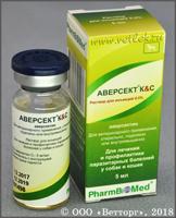 АВЕРСЕКТ К&C (Aversect K&C)