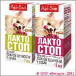 ЛАКТО-СТОП (Lacto-stop)
