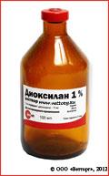 ДИОКСИЛАН 1 % РАСТВОР (Dioxylani 1 % solutio)