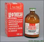ЦЕФТИОСАН (Ceftiosan)