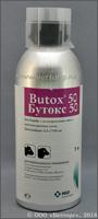 БУТОКС 50 (Butox 50)