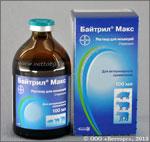 БАЙТРИЛ МАКС 10 % Раствор для инъекций (Baytril Max 10 %)