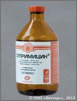 СУПРИМИЦИН (Suprimycin)