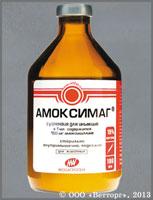 АМОКСИМАГ (Amoximag)