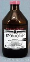 БРОМКОЛИН (Bromcolinum)