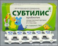 СУБТИЛИС-Ж (Subtilis)