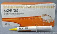 МАСТИЕТ ГОЛД (Mastijet Gold)