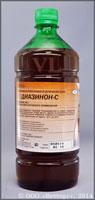 ДИАЗИНОН С (Diazinon-S)