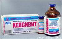 ХЕЛСИВИТ (Healthyvit)