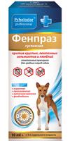 ФЕНПРАЗ суспензия ()