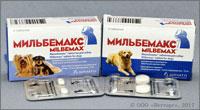 МИЛЬБЕМАКС ТАБЛЕТКИ ДЛЯ СОБАК (Milbemax tablets for dogs)