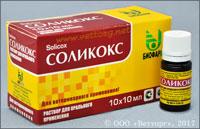 СОЛИКОКС (Solicox)