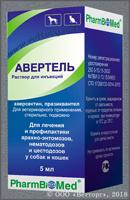 АВЕРТЕЛЬ (Avertel)
