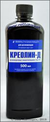 КРЕОЛИН-Д (Creolin-D)