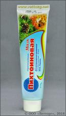 МАЗЬ ПИХТОИНОВАЯ (Unguentum pichtoinum)