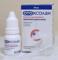 ОТОКСОЛАН (Otoxolan)