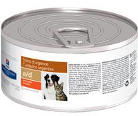 Хиллс Лечебный корм для собак и кошек при истощении, анорексии, послеоперационном восстановлении (Hill