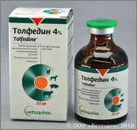ТОЛФЕДИН 4% (Tolfedin 4%)