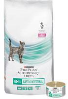 Про План Ветеринарная диета для кошек при нарушении пищеварения (Pro Plan Veterinary Diets EN Gastroenteric Feline)