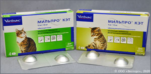 МИЛЬПРО КЭТ (Milpro cat)